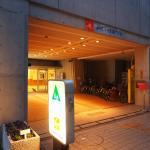 レビューを追加する - Osaka Nagai Municipal Youth Hostel