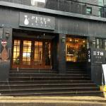 Goodstay Petercat Hotel Hongdae,  Seoul