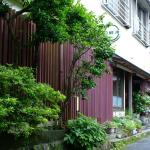 Tsukinoya, Hakone