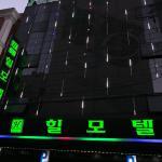 Hill Motel, Busan