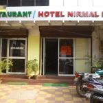Hotel Nirmal Inn, Bhubaneshwar