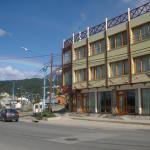 Fotos de l'hotel: Hosteria Chalp, Ushuaia