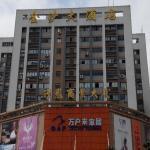 Jin Sha Hotel, Guangzhou