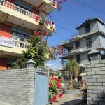 New Annapurna Guest House, Pokhara