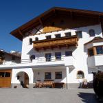 Hotellbilder: Annemaries Apart, Nauders