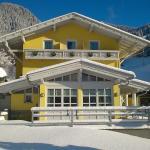 Fotos de l'hotel: Gasthof Pension Siegelbrunn, Mallnitz