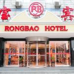 Rongbao Hotel, Beijing