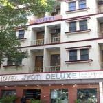 Hotel Jyoti Deluxe Delhi, New Delhi