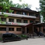 Kray Sveta Hotel, Nizhny Novgorod