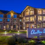 Hotellikuvia: Chalten Suites Hotel, El Chalten