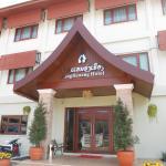 Hunghuang Hotel, Savannakhet