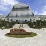 Hotel Pictures: Wyndham Chongqing Yuelai, Chongqing