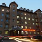 San hotel, Ulaanbaatar