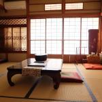 Hinodeya, Ito