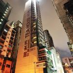 Bridal Tea House Hotel - Yaumatei,  Hong Kong