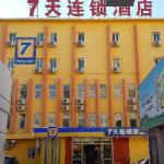 Hotel Pictures: 7Days Inn Chifeng Hada West Street, Chifeng