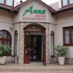 Ośrodek Wypoczynkowy Anna,  Zwierzyniec