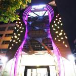 Hotel Ritz, Suwon,  Suwon