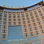 Hotel Pictures: Hua Xi Hotel Ji Mo, Jimo