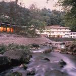Gensenkan, Nasushiobara