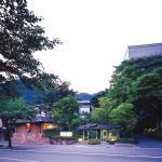 Kinugawa Park Hotels,  Nikko