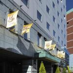 Yokohama Mandarin Hotel, Yokohama