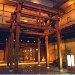 Dantokan Kikunoya,  Otsu