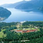 Hakone Lake Hotel, Hakone