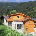 Wohlfühlappartements der Wildbachhof, Zell am See
