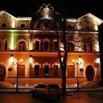 Hotel Muskat, Kherson