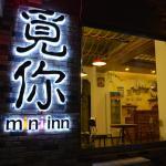 Zhangjiajie MINI Inn,  Zhangjiajie