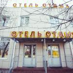 Otdykh 10 Hotel,  Moscow