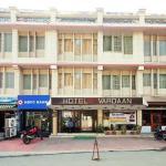 Vardaan Hotel Jammu,  Jammu