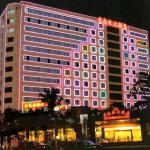 Xiamen Plaza Hotel, Xiamen