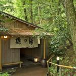 Ginsuisou Choraku, Kobe
