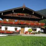 Apartment Acker, Alpbach