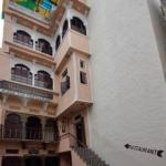 Heritage Haveli Guest House, Udaipur