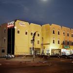 Lily Hotel Suite Hofuf,  Al Hofuf
