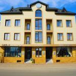 B&B Hotel, Krasnodar