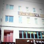Guesthouse 710 in Haeundae, Busan