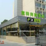 FX Inn Xisanqi Beijing, Changping