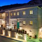 Haones Suites,  Ioannina