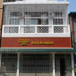 Agga Bed and Breakfast, Yangon