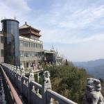 Wudangshan Dayue Hotel, Danjiangkou