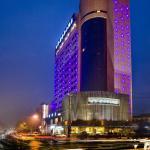 Narada Boutique Hotel Yiwu Huafeng, Yiwu