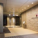 Hotel Sunroute Chiba,  Chiba