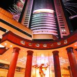 Dolton Resort Hotel,  Changsha