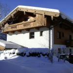 酒店图片: Haus Zillertal, 阿尔卑巴赫