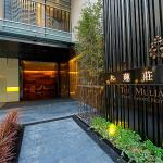 The Mulian Hotel, Guangzhou