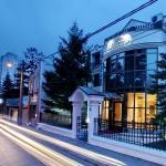Hotel Vozarev,  Belgrade